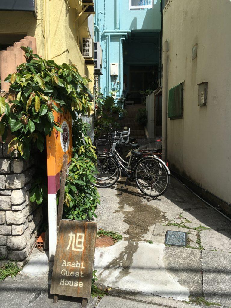 オーナー夫妻のホスピタリティが素晴らしくアットホームな雰囲気の沖縄那覇・旭ゲストハウス宿泊記