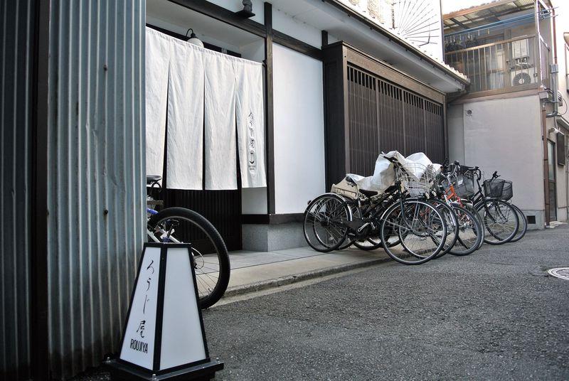 京都で暮らしているような感覚になった、ゲストハウスろうじ屋宿泊記