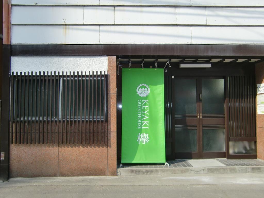 女性一人旅の方にお勧めしたい、仙台 欅KEYAKIゲストハウス宿泊記