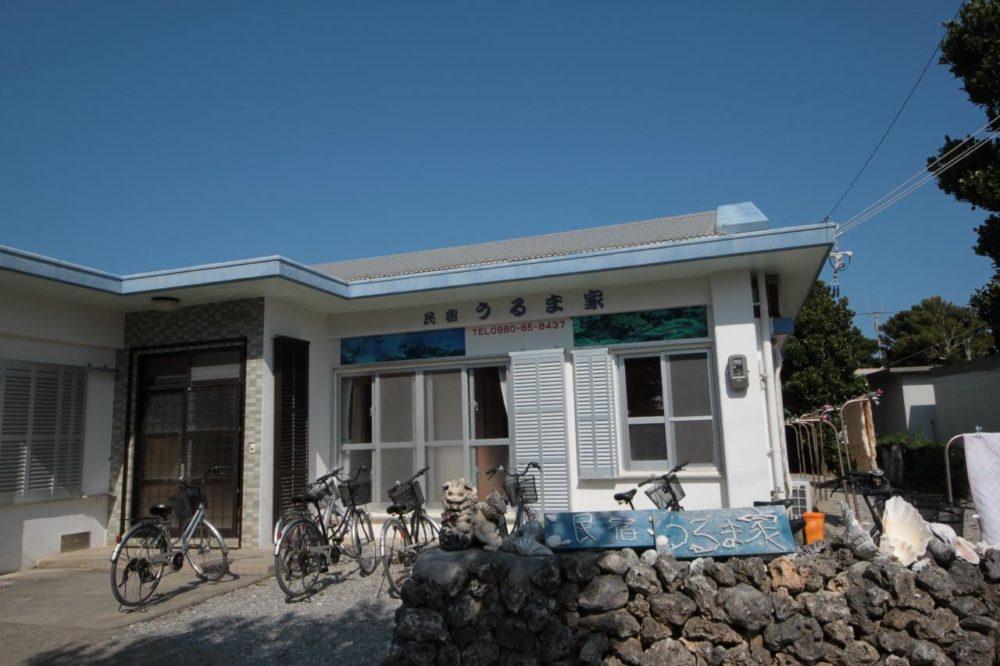 波照間島で最も予約が取れない民宿、うるま家宿泊記