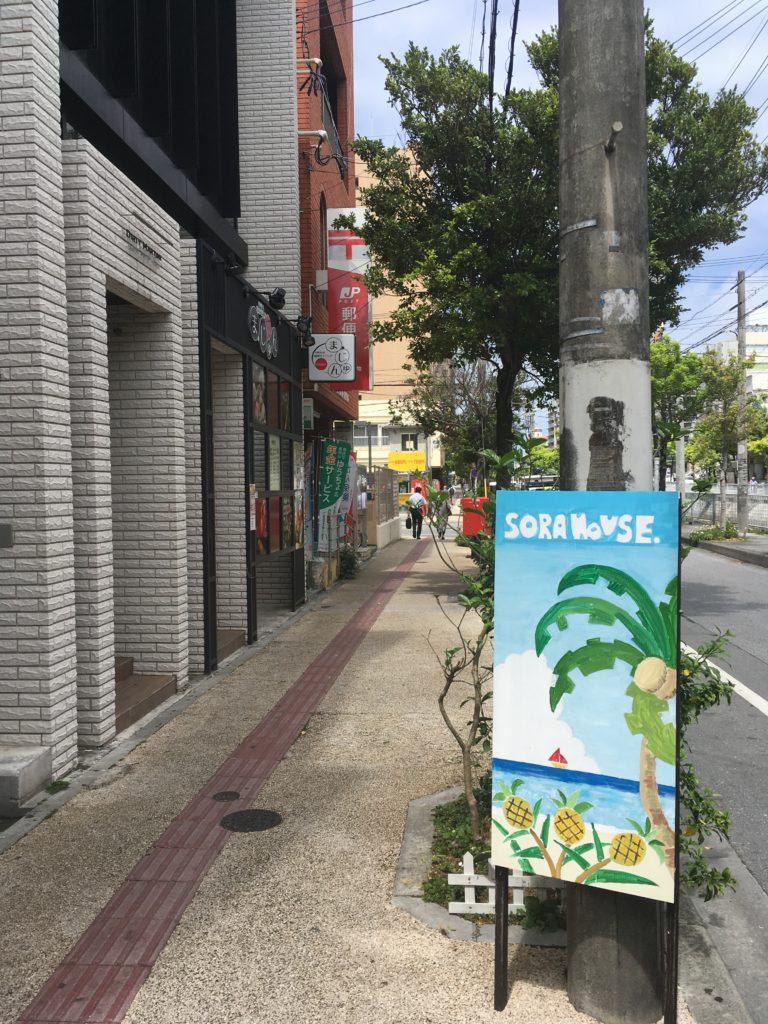 開放感のあるラウンジで国際交流が楽しめる沖縄・那覇のゲストハウス、空ハウス宿泊記